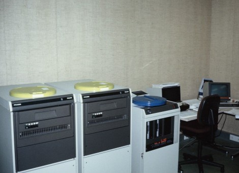 Philips computer PTS 6000 (1986)